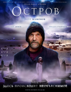Ответы Mail Ru: Фильм